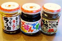 皆さんが「このメーカーの食品はおいしい」と思う食品メーカーを教えてください。  私(東京都民)は、桃屋・味のマルタイ・農心(韓国)の食品はおいしいと思っています。 ベストアンサーは決めるのでよろしくお願いします。