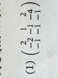 線形代数の問題です。 解き方教えてください   次の行列の固有値固有空間を求め対角化可能かどうか述べよ