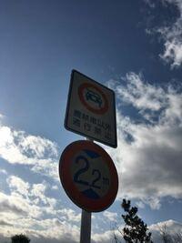 農耕車以外通行禁止の標識?看板? ここを通れるのは農耕車のみですか?地下道です。 片側2車線の主要国道(ここの交差点は押しボタン式または感応式の交差点です)の下を通してます。 厳密には自転車もダメなんですか?