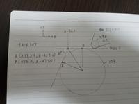 NC旋盤のプログラム座標の計算についてお聞きします。 添付画像のA点、B点の座標値を刃先Rを加味して手動で計算しましたが、あるサイトで自動計算させるとB点(Z-46.921)、A点(Z-52.121)となり 、Z値のみ違ってい...