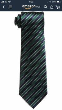 就活で使うネクタイについて。 自分は緑と紺が好きなのでこのネクタイを買おうかと思ったのですが、このネクタイだと就活で良くないイメージ持たれますか?