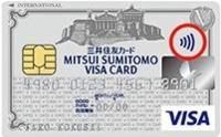 「Visaタッチ決済」(Visa payWave)がついていますので 支払い時、電子マネーのように「かざすだけ」です  私がかざそうとすると 店員に「ICチップがついていますから差し込んで下さい!」と言われました  何か不正をしようと疑われたのか? とりあえず言われた通り 差し込み精算しましたが・・・  おそらく 店員の知識(認識)不足だと思いますが   質問! 「Visaタッチ決済」(Vi...
