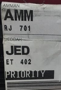 ロストバゲージの原因についてです。 アジスアベバからジェッダ乗り継ぎでアンマンへ 行きました。アンマンに荷物は来ませんでした。 所謂、ロストバゲージです。 その原因について、 最も可能性が高いと思わ...