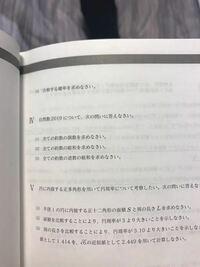 数学1Aの自然数についての問題です。 これのやり方忘れました、、そして今手元に教科書がないので誰か教えていただけませんか。