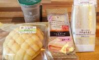 セブンイレブンのメロンパン、ハムチーズパン、ツナたまごサンド、どれが好きですか?