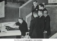 サンフランシスコ平和条約の時の写真ですが、吉田茂元首相の後ろにいる人達はどういう方々なのでしょうか? 名前も分かってますか?