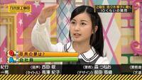 乃木坂46 2期生の佐々木琴子さんは芸能界に残るのでしょうか?私としては残って欲しいですけど、、、