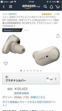 king gnuがCMをやってるノイキャンイヤホンが気になってるので使い心地を教えてください。 ノイズキャンセリング機能付きのモノが初めてなので、どの程度周りの音が遮断されるのか気になっています。また、ワイヤ...