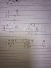 このホールケーキ状の円柱の体積を求める問題なんですが、上下に分けて計算する所まではできたんですが、この次どうやって合わせて答えに表せばいいのか分からなくて...(--;)