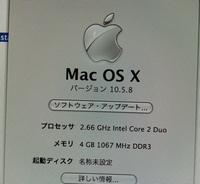 iMac 20inch Early 2009 OS X (10.5.8)を使っております。 OSが古く、OSをアップデートしたいのですがどうやれば宜しいでしょうか? よろしくお願いします。