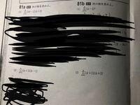 高校数学の∑の和の計算です。画像の問題の式と答えを教えて下さい。詳しく書かれていると助かります。よろしくお願いします。