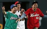 2月8日はアンガールズ田中さん(広島県府中市出身。広島大学工学部)44歳お誕生日です。 田中卓志さんをどの番組で知りましたか?