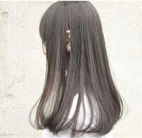 この髪色かわいいですか?? また、色抜けていったら、プリンになりますか?(地毛はほぼ黒です)