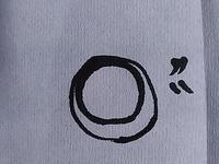 デッサンに立体感がある書き方を知りたいのですか、左))で書いていき交差するように\\を書いていけば立体感があるわっかができますか?