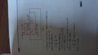 電験三種の理論についての質問です。 下の写真の枠内についての質問なんですが何故  I3=I1+I2になるのですか?