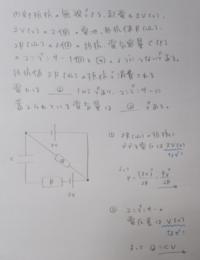 青い波線部分がわかりません。 なぜ抵抗の電圧は3V、コンデンサーの極板間の電位差はVになるのでしょうか。 どなたか回答よろしくお願いします。  手書きですみません…