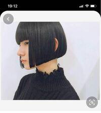 こういう髪型はねやすいですか?縮毛矯正かけたら何とかなりますか?