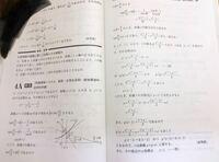 直線lというのが法線mに関してx=tを対称移動した直線なんですけど、(1)の回答の途中でθ=4/πのところで場合分けしているのは何故ですか?