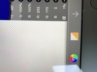 アイビスペイントをiPadで使っています。 さっきから塗り潰しを選択すると、カラーウィンドウが2色で半分透過になっていて塗れません。 どうしたら直りますか?