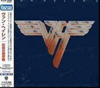 一世を風靡した人気ロックバンド、ヴァン・ヘイレンが1979年に発表したセカンド・アルバム『伝説の爆撃機』は具体的にどの爆撃機をイメージしたものでしょうか? 1)東シナ海を横断し世界初の渡洋爆撃と喧伝され...