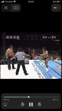 プロレス… なんか橋本がレフェリーを殴ったり藤波が試合を止めたりめちゃくちゃな試合でした笑笑 この試合も八百長ですか?