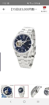 このオリエントスターの腕時計かっこいいですか?