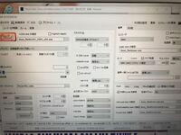 aviutl で動画作成した後エンコードすると画面が真っ黒になります。音声は正常です。出力プラグインは拡張x264出力(GUI)Exで形式はmp4です。以前まではうまく行っていたのですが(今回3作目)どこが悪いのでし...