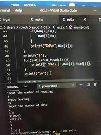 C言語の変換指定子についてなのですが 左詰の数を変数にしたい場合はどうすればいいのですか? %-%dsでいけるかと思ったのですが、無理でした