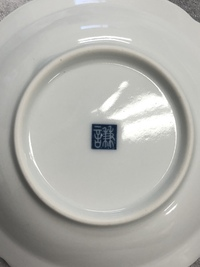 お詳しい方いらっしゃいましたら下記豆皿の作家さんか窯元について教えてください。  たぶん有田焼です。 宜しくお願い致します。