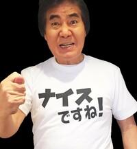 村西とおる監督は、凄い活躍、人気ですが、国民栄誉賞を授与されますか?