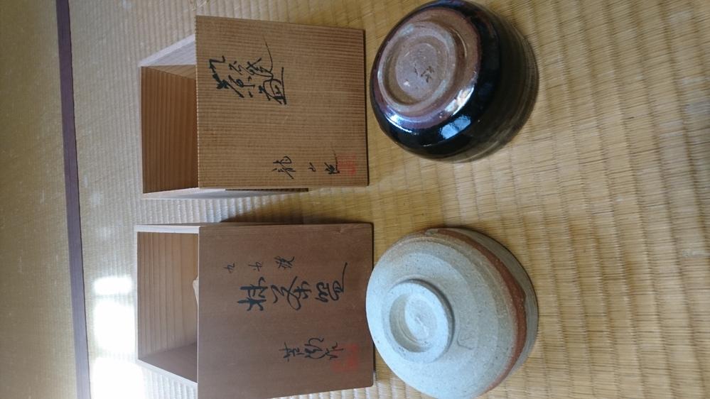 画像にある2つの箱に書いてる漢字(真ん中の列)は何と読みますか? 箱は、両方とも【九谷焼】と書いていて、左の箱は 【芦湖 作】、 右の箱は【龍山 作】と思いますが、両箱とも真ん中の列の 漢字が...