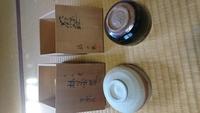 画像にある2つの箱に書いてる漢字(真ん中の列)は何と読みますか?  箱は、両方とも【九谷焼】と書いていて、左の箱は 【芦湖 作】、 右の箱は【龍山 作】と思いますが、両箱とも真ん中の列の 漢字がわかりませ...