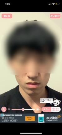 顔の歪みがとても気になります。どのようにしたら治るのでしょうか(顔のトレーニングや矯正なとでしょうか??
