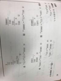 この計算方法を詳しく教えてください。 筆算が理解できません