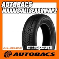 暖冬だった今年辺りから、日本もオールシーズンタイヤ元年になりますかね? 例えば、オートバックスの『   155/65R13 オールシーズンタイヤ オートバックス マキシス オールシーズン AP2 AUTOBACS MAXXIS ALL.SE...