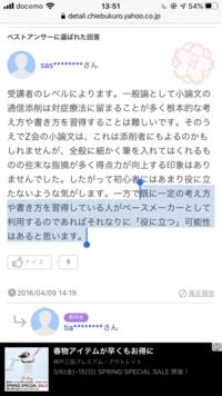 県立 大学 出願 兵庫