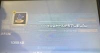 PSPのダウンロードコンテンツについてです。  PSPは生産終了、PSP向けのPS storeは終了していますが、その他の機器からのPS storeの利用でPSPのダウンロードコンテンツが購入可能でしたので、 スマホから購入後...