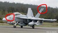 アメリカ海軍の飛行機だと思うのですが、 この番号は何をあらわしているのですか?