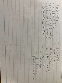 部分積分と置換積分で解いたのですが、答えが違ってしまいました。どこが違うのか教えてください