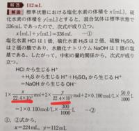 入手方法 硫化水素