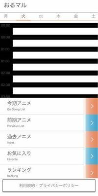 Android おる まる Androidでアプリをインストールする方法