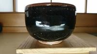 Cー1 この天目茶碗(茶道具)は、何焼きでしょうか? あるいは、何焼きの可能性があるのでしょうか?