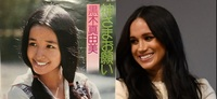 むかし黒木真由美(画像右)というアイドル歌手がいましたが純ジャパでしたかね? メーガン妃と感じが似てるので黒木はフィリピンかどこかのハーフかクォーターくらいかなと思っています。