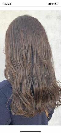 黒髪からオーガニックカラーでこの色に染められますか?