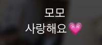 友達のLINEのステータスメッセージの 韓国語を和訳してください。
