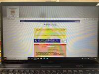 パソコンの画面で左上にこのように表示されてしまいます。 どうすれば戻せますか?