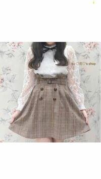 このスカートがどこのかわかる方いますか? 量産型ヲタク ジャニーズ