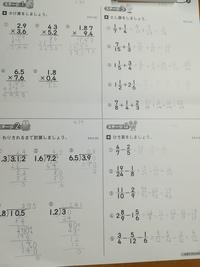 小学5年生の算数の問題です。答え合わせをしたいそうなんですが、答え合わせのプリントをもらってないというので…私は算数にあまり自信がなくてですね…答えがあっているか教えて下さい! 画像見 にくくてすいませ...