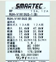 給湯器のスペックの見方について教えてください。 13A用だと  最大 51.4kw 給湯 34.0kw 暖房 17.4kw 熱出力 14.0kw 給湯出力 11.4L/min  とかいてあるのですがこの5項目の意味を詳しく教えてください。