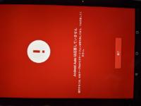 HUAWEI M5 LiteでAndroid Autoが反応しません。どうすればいいですか。